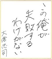 img_shikishi