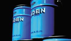 油剤に加える添加剤のノウハウでものづくり現場の生産性向上に貢献