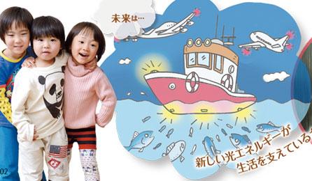 電力に依存しない伝統技術の融合で生まれた光を日本中に