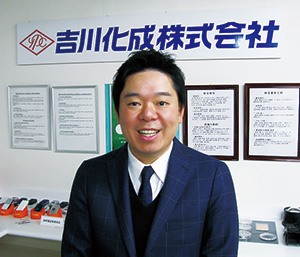 yoshikawa_s