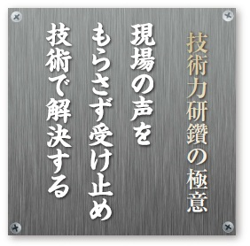 nitou_g