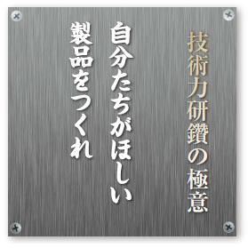 uni_g
