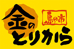 kintorikara_logo