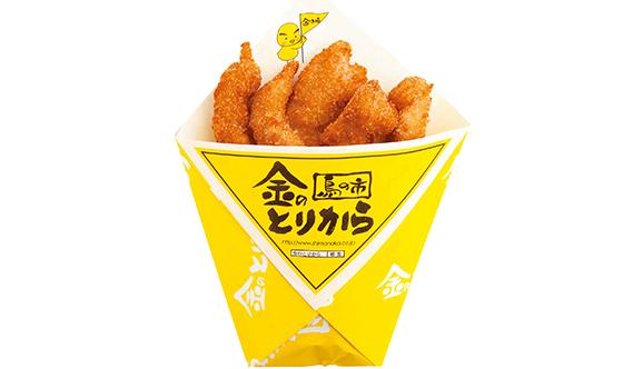 【「金のとりから」長編】キーワードはインパクトと話題性 空前のから揚げブームの大阪代表