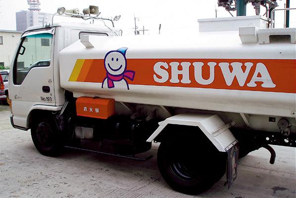 shuwa_tanker