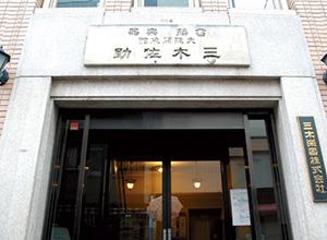 201404_mikigakki_02