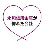 ebisu_shinkin170