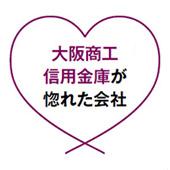 futaba_shinkin170