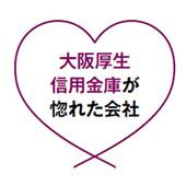 morimoto_shinkin170