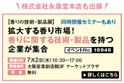 201406_eikoudo_honten_event