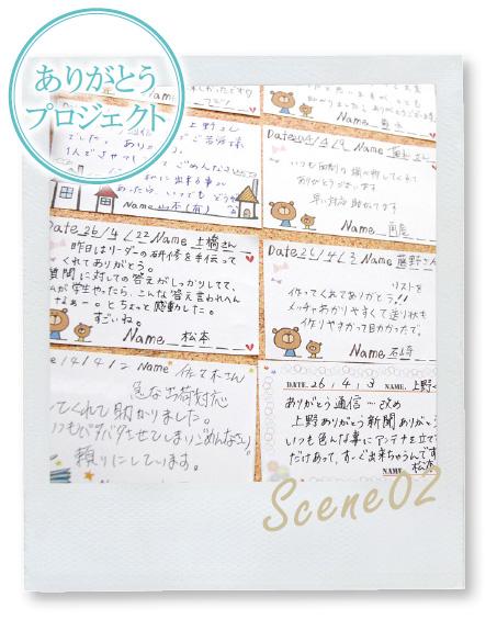 201406_pop-asahi_02
