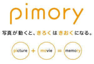 pimory