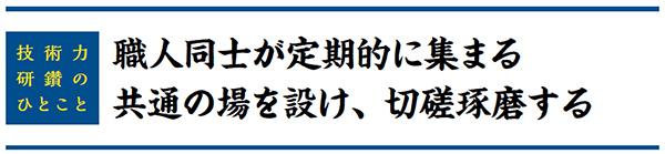 201408_kensan_okumura