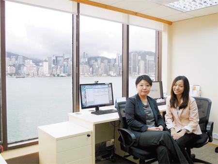 香港にある駐在事務所