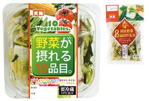 大ヒット商品が出にくいと言われている漬物業界で、異例のヒットとなった「野菜が摂れる10品目」(写真左)。野菜ジュースやサラダのようなパッケージデザインで、それまでの漬物のイメージを変えた。右の写真は5年前に開発された前身の商品。