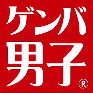 ゲンバ男子のロゴ