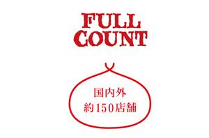 201502_fullcount_01