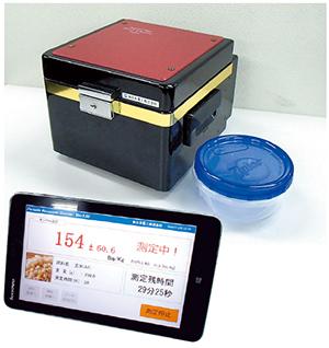 計測結果は、タブレット端末の液晶画面に表示される。