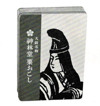 創業当時の商品。「粟おこし」は大阪土産としてもっとも人気があったという。