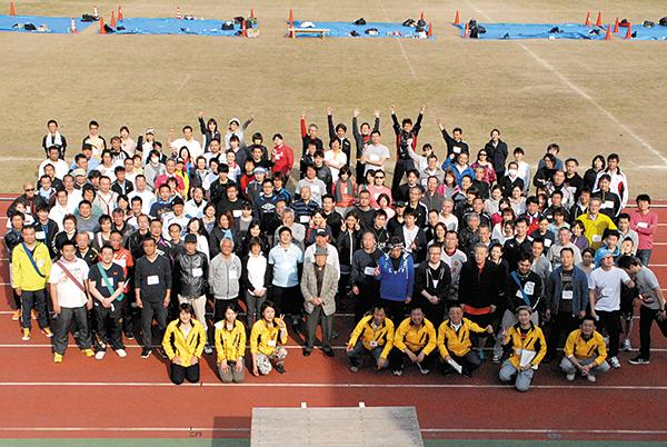 毎年、全社を挙げてのイベントを開く。2014年は社員参加の運動会を開催。