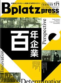 Bplatzpress&web vol.171