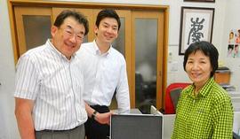 技術の力で日本と世界の「架け橋」