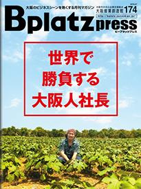 Bplatzpress&web vol.174