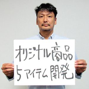 04-01_山田剛