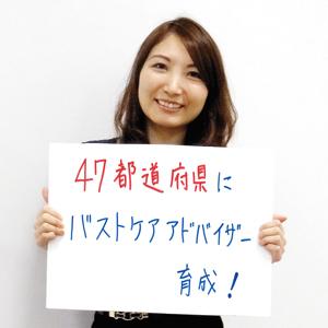 100-02_南育枝