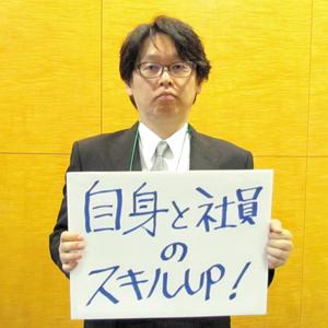 12-01_伊藤佳幸