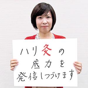 13-01_青井晃子