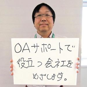 14-01_横山幸三