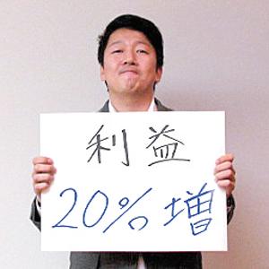 19-01_大友孝浩