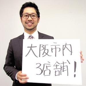 22-01_松村裕基