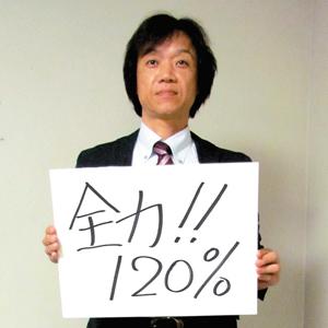 25-02_中嶋寛