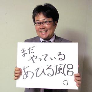 29-01_森川晃夫