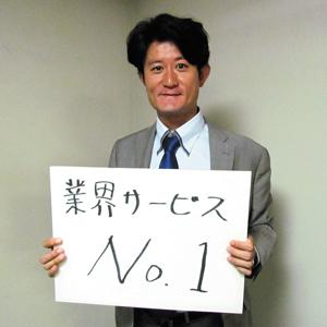 30-01_松任保勇