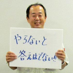 32-02_伊藤剛明