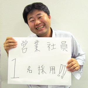 33-01_小原隆