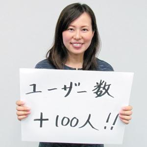34-01_西川知江
