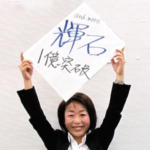 35-01_吉田博美
