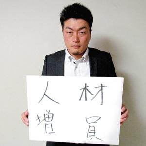 38-01_池田直人