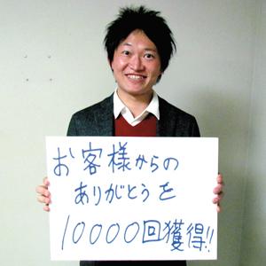 39-02_濱本隼瀬