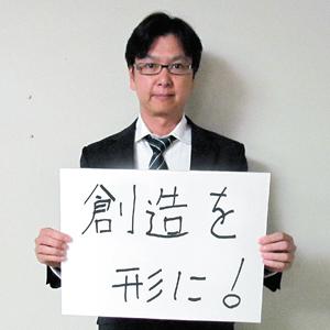 42-01_中屋治