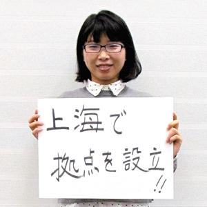 43-02_賀金晶