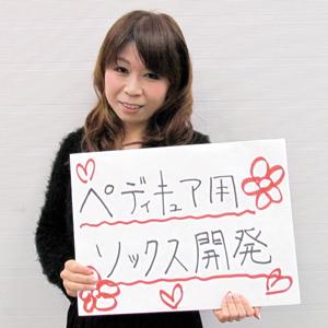 44-01_坂加奈子