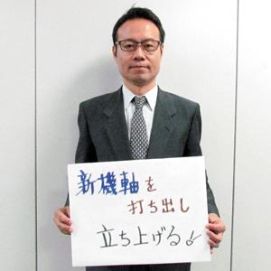 45-01_津川礼至