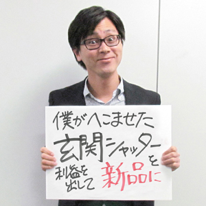 46-01_北出健