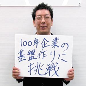 47-01_向井玄人