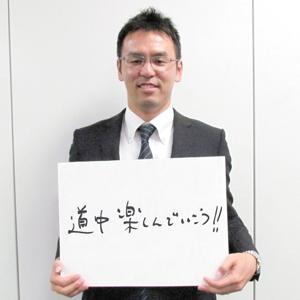 49-01_清水知幸